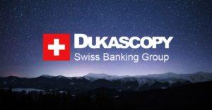 Швейцарский брокер Dukascopy